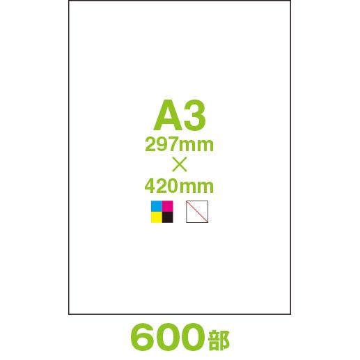 CF40A3-00600