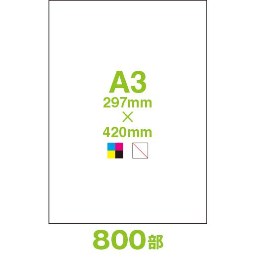 CF40A3-00800