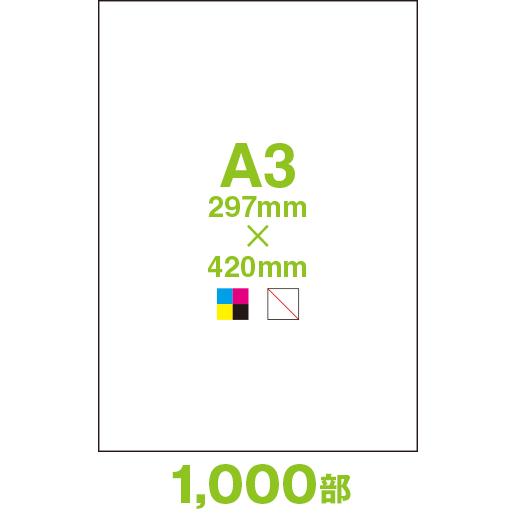 CF40A3-01000