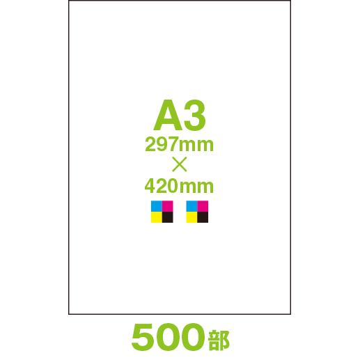 CF44A3-00500