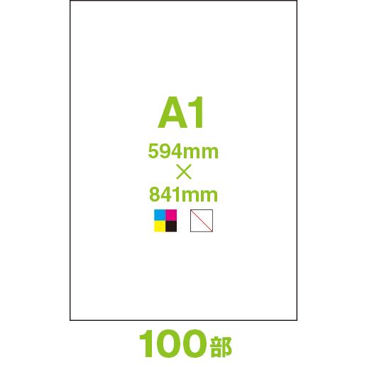 PT40A1-100