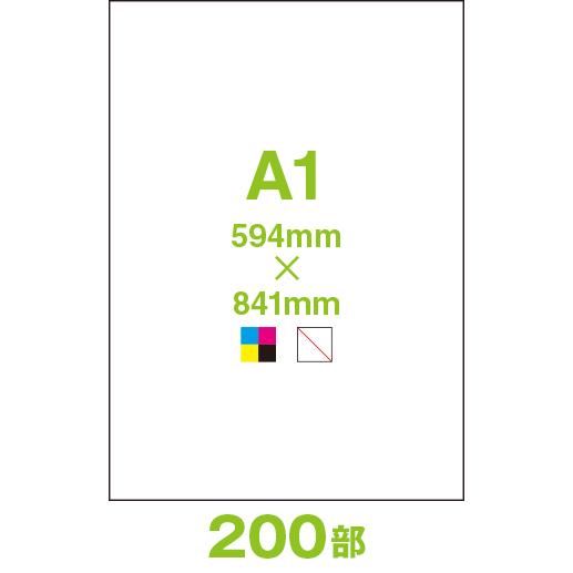 PT40A1-200