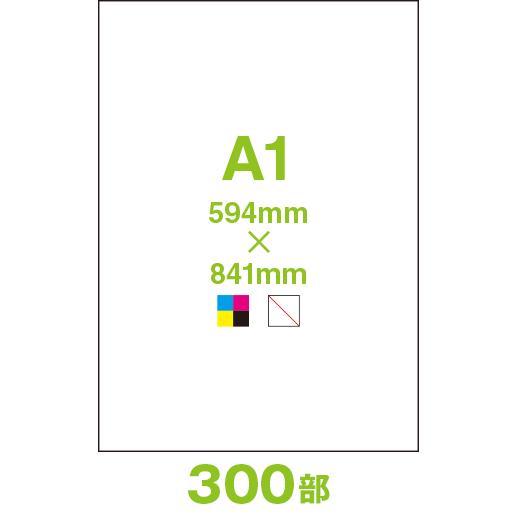 PT40A1-300