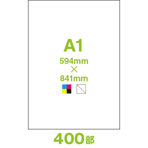 PT40A1-400