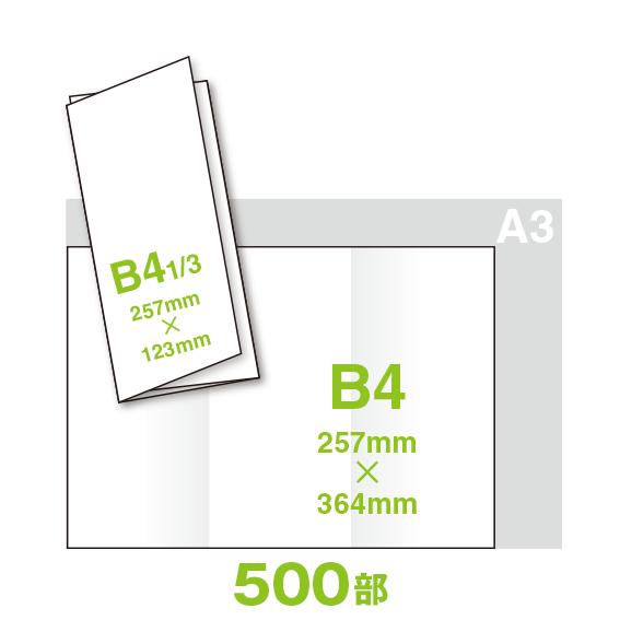 RM44B4-0500