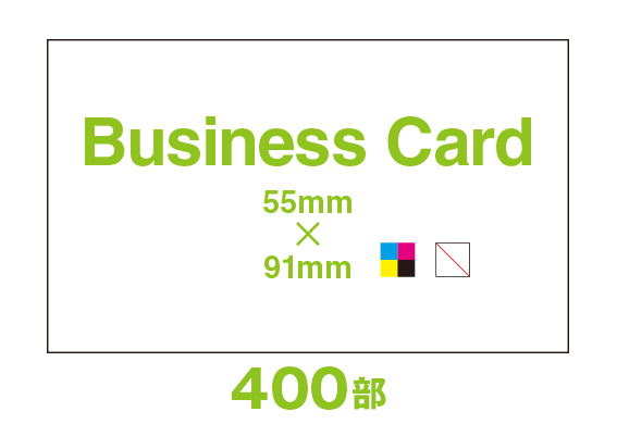 BC40-400