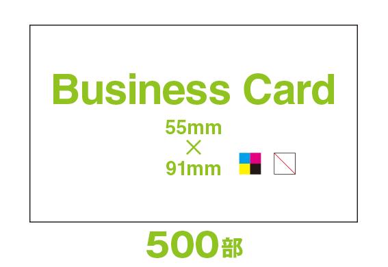 BC40-500
