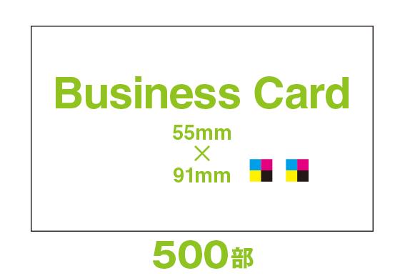 BC44-500