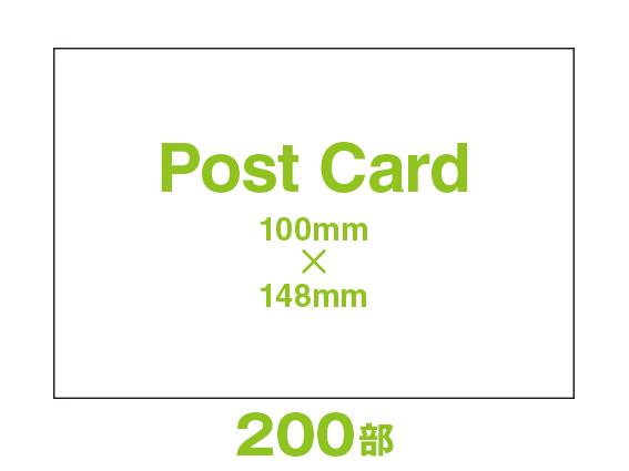 PD44-0200