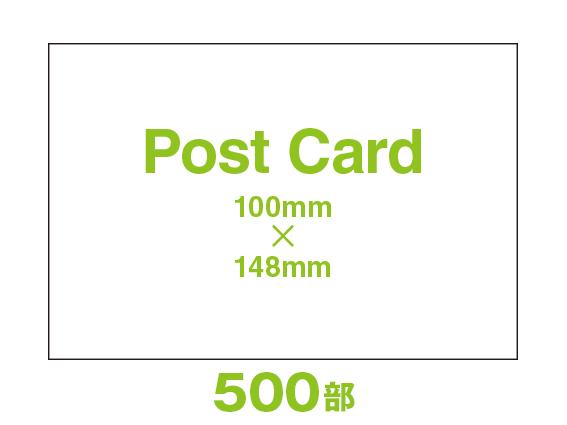 PD44-0500