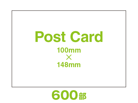 PD44-0600