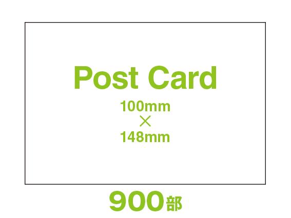 PD44-0900