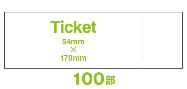 T40-0100
