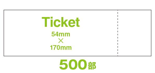 T40-0500