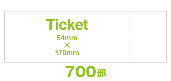 T40-0700