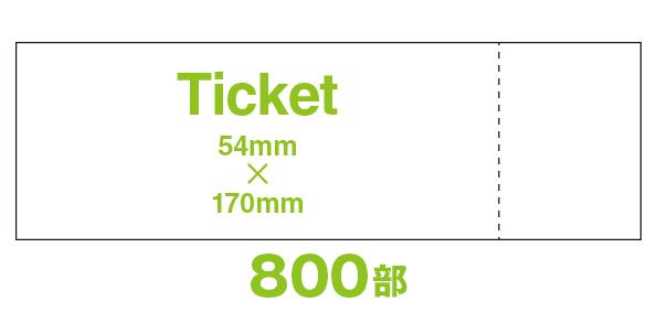 T40-0800