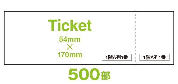 TB40-0500