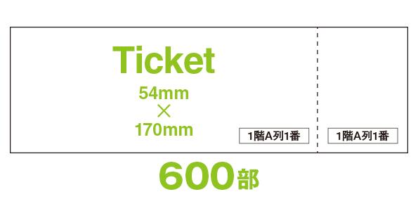 TB40-0600