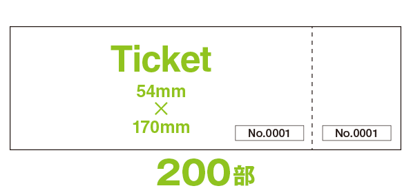 TN40-0200