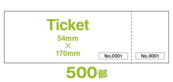 TN40-0500