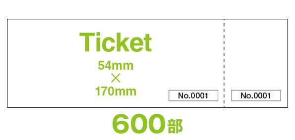 TN40-0600