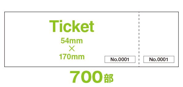 TN40-0700